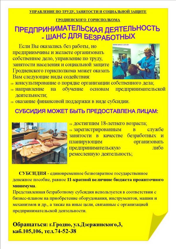 Постановление Госкомстата РФ от N 7 Об